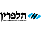 logo halperin (1)