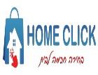 הום קליק home click