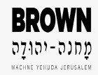 מלון בראון מחנה יהודה